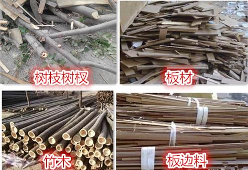 竹木粉碎机