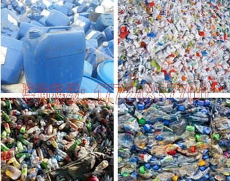 塑料撕碎机