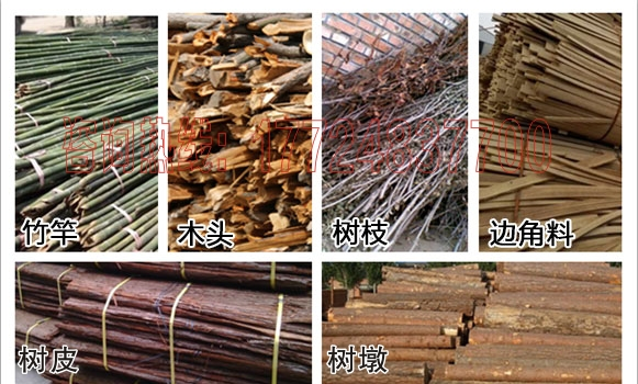 木材边角料粉碎机