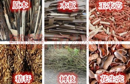 园林树枝粉碎机