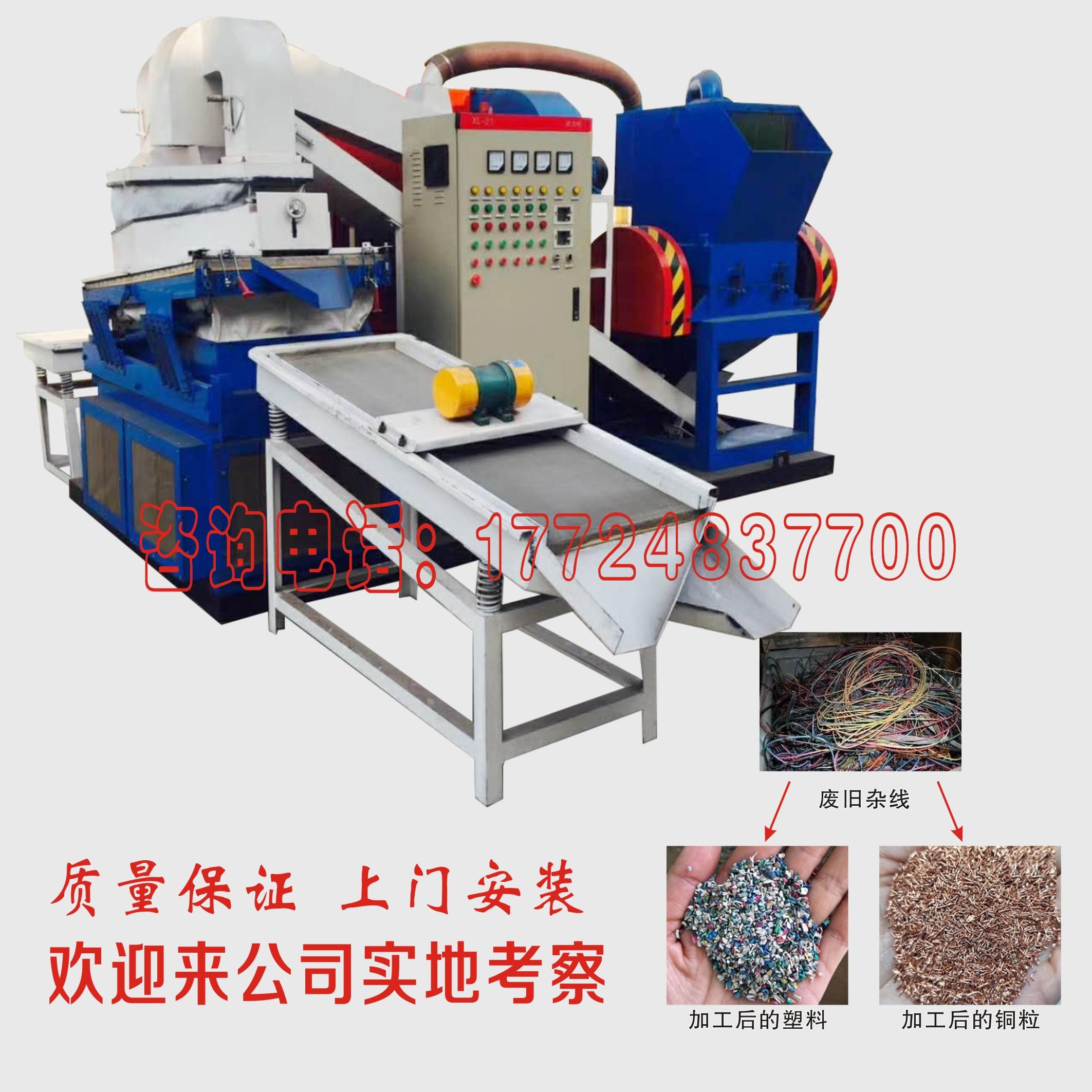 浙江的新型节能环保小型铜米机在使用操作后不是很理想呢?