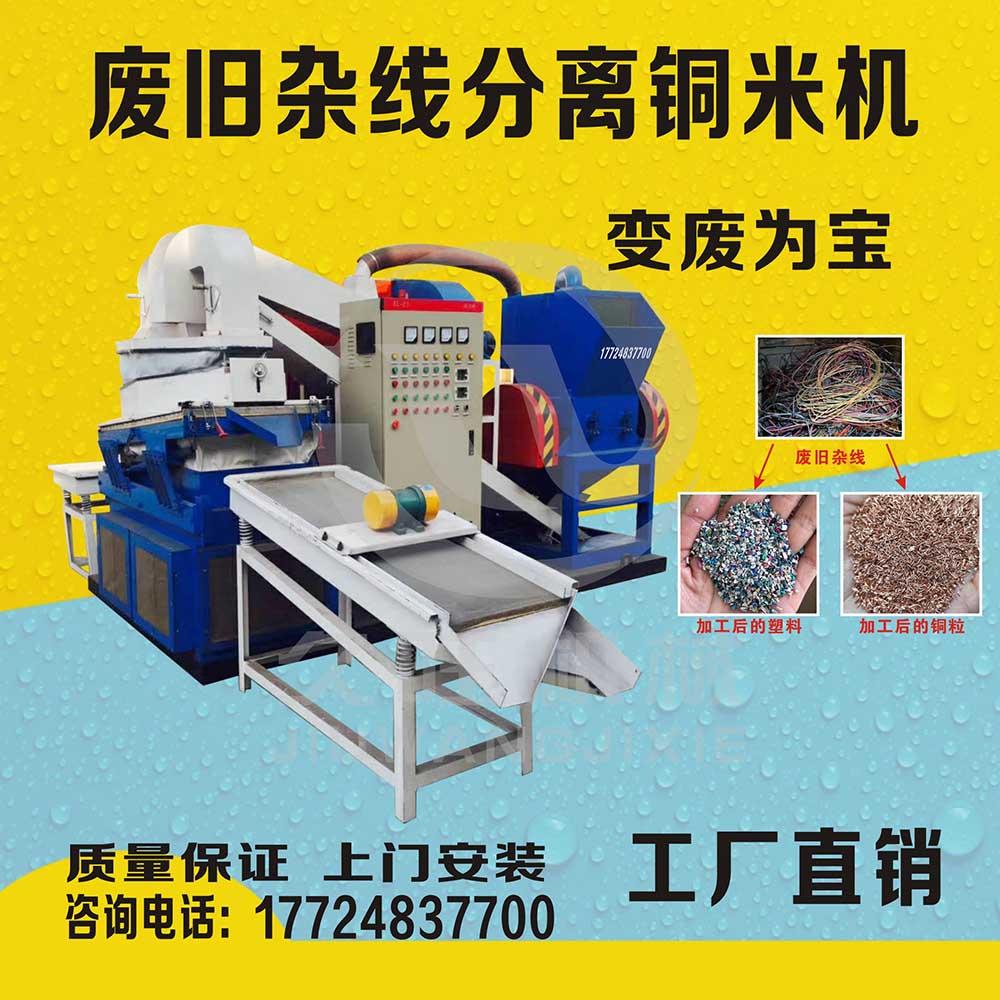 哪家600型铜米机好怎么选购600型铜米机设备?