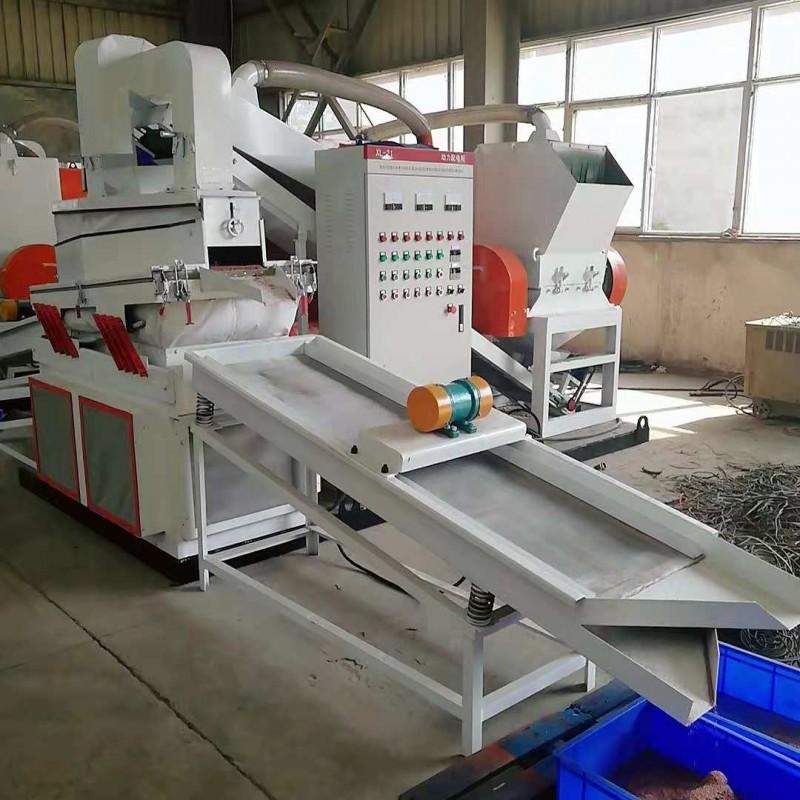 广州朋友靠久旺新款干式铜米机处理回收废旧电线电缆月入过万